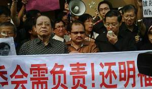 DAP leaders are advocating Justice for Beng Hock
