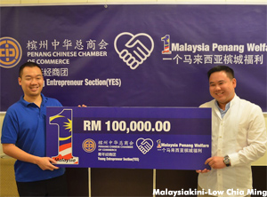 One of BN's main sub-contractors to 'bribe' the rakyat...