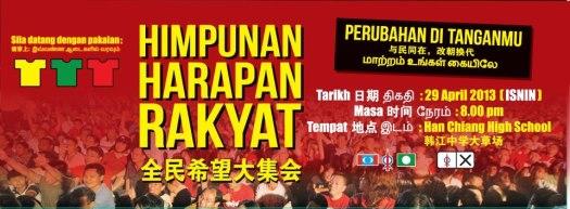 GeneralElection13-himpunanrakyat